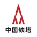 铁塔换电下载最新版_铁塔换电app免费下载安装