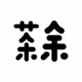 茶余公摄下载最新版_茶余公摄app免费下载安装