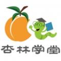 杏林学堂下载最新版_杏林学堂app免费下载安装