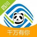 四川移动手机营业厅下载最新版_四川移动手机营业厅app免费下载安装