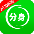微微双开下载最新版_微微双开app免费下载安装