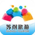 苏州旅游下载最新版_苏州旅游app免费下载安装
