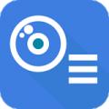 名片扫描王下载最新版_名片扫描王app免费下载安装