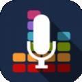 专业变声器下载最新版_专业变声器app免费下载安装