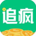 追疯免费小说下载最新版_追疯免费小说app免费下载安装