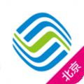 北京移动下载最新版_北京移动app免费下载安装