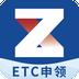 浙易行下载最新版_浙易行app免费下载安装