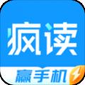 疯读极速版下载最新版_疯读极速版app免费下载安装
