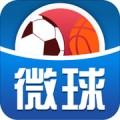 微球下载最新版_微球app免费下载安装