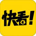 快看漫画下载最新版_快看漫画app免费下载安装