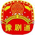 豫剧迷下载最新版_豫剧迷app免费下载安装