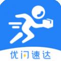 优闪速达下载最新版_优闪速达app免费下载安装