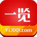 一览下载最新版_一览app免费下载安装