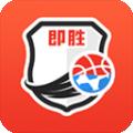 即胜体育下载最新版_即胜体育app免费下载安装