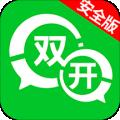 微双开分身版下载最新版_微双开分身版app免费下载安装