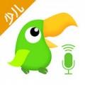 少儿趣配音下载最新版_少儿趣配音app免费下载安装