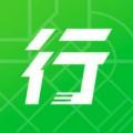 出行南宁下载最新版_出行南宁app免费下载安装