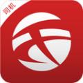 天畅智运司机下载最新版_天畅智运司机app免费下载安装