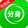 应用多开助手微商版下载最新版_应用多开助手微商版app免费下载安装