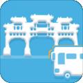肇庆出行下载最新版_肇庆出行app免费下载安装