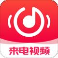 来电视频铃声下载最新版_来电视频铃声app免费下载安装