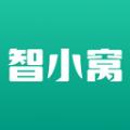 智小窝管家下载最新版_智小窝管家app免费下载安装