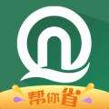 青岛一卡通下载最新版_青岛一卡通app免费下载安装