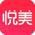 悦美下载最新版_悦美app免费下载安装