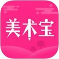 美术宝下载最新版_美术宝app免费下载安装