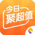 今日聚超值下载最新版_今日聚超值app免费下载安装