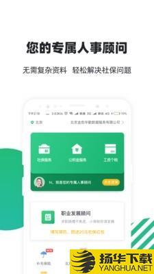 亲亲小保下载最新版_亲亲小保app免费下载安装