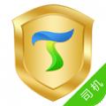 途顺司机端下载最新版_途顺司机端app免费下载安装