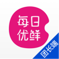 每日优鲜团长端下载最新版_每日优鲜团长端app免费下载安装