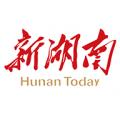 新湖南下载最新版_新湖南app免费下载安装