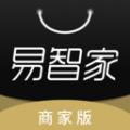 易智家商家版下载最新版_易智家商家版app免费下载安装