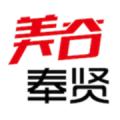 美谷奉贤下载最新版_美谷奉贤app免费下载安装