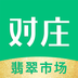 对庄翡翠下载最新版_对庄翡翠app免费下载安装