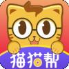 猫猫帮下载最新版_猫猫帮app免费下载安装