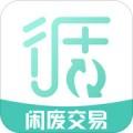 积微循环下载最新版_积微循环app免费下载安装