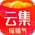 云集vip下载最新版_云集vipapp免费下载安装