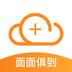 115组织下载最新版_115组织app免费下载安装