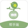 百0帮手端下载最新版_百0帮手端app免费下载安装