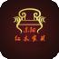 东阳红木家具下载最新版_东阳红木家具app免费下载安装