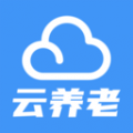 大爱云养老下载最新版_大爱云养老app免费下载安装