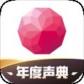 荔枝FM下载最新版_荔枝FMapp免费下载安装
