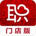职多多门店下载最新版_职多多门店app免费下载安装