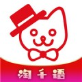 淘千语下载最新版_淘千语app免费下载安装