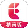 口袋专升本极速版下载最新版_口袋专升本极速版app免费下载安装