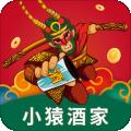 小猿酒家下载最新版_小猿酒家app免费下载安装