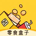 舍友零食盒子下载最新版_舍友零食盒子app免费下载安装